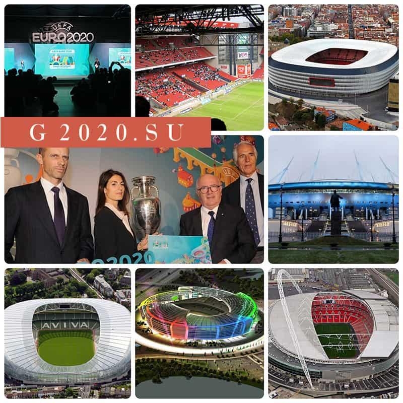 Билеты на Евро-2020. Когда начнутся продажи, где купить, цена