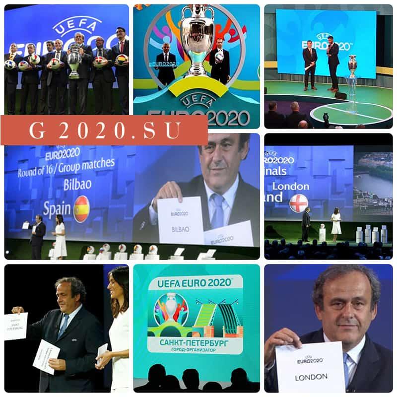 Отборочный турнир чемпионата Европы 2020. Расписание матчей, группы, жеребьевка
