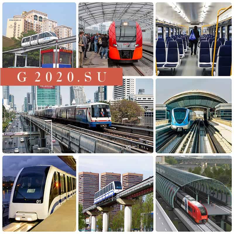 Легкое метро в Подмосковье 2020. Схема, последние новости