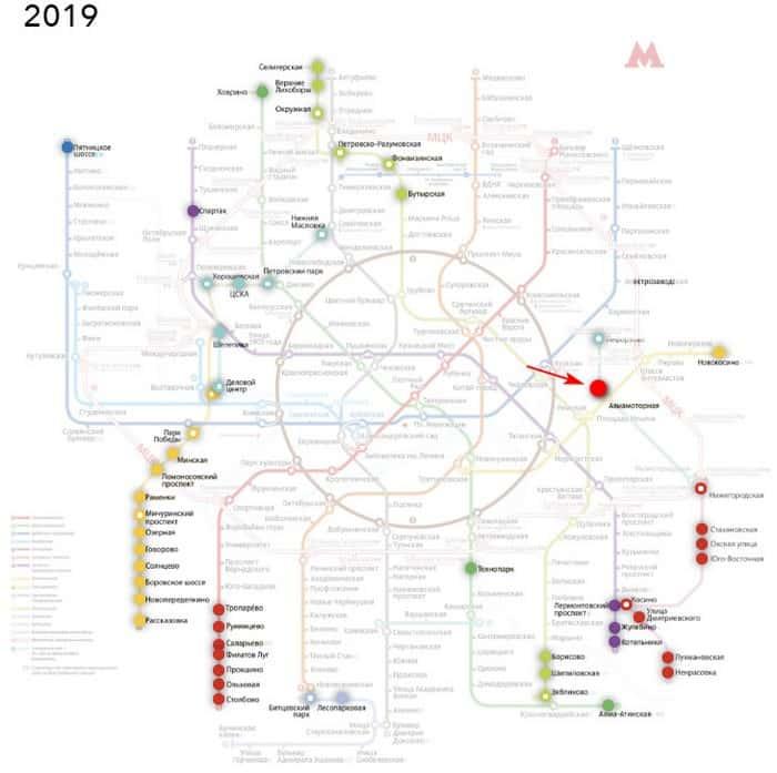 Схема метро Москвы со строящимися станциями 2020. Интерактивная полная карта