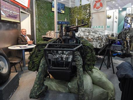 Перевооружение России к 2020 году