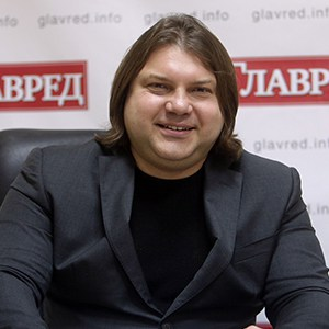 Предсказания о России на 2018 - 2020. Гончар Пангея