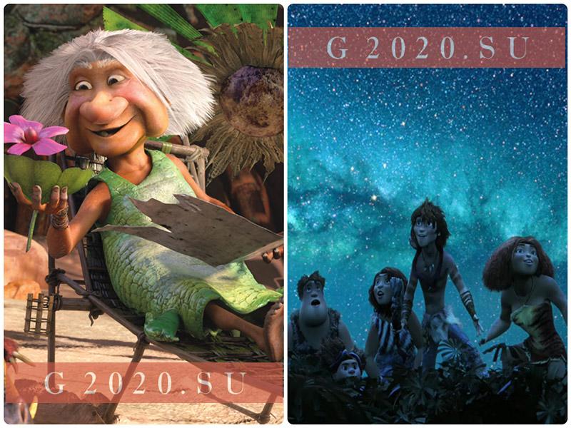 Фильм «The Croods 2» 2020. Актеры, дата выхода, трейлер на русском