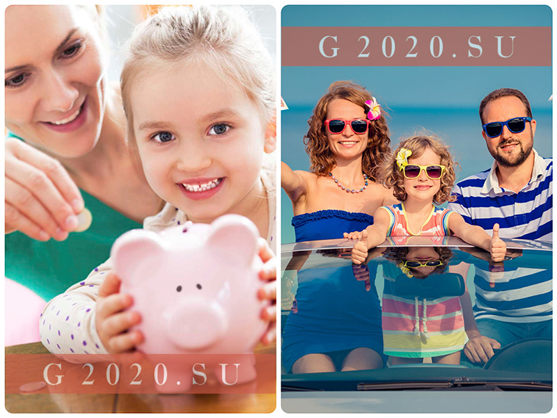Материнский капитал в 2020 году. Изменения, последние новости
