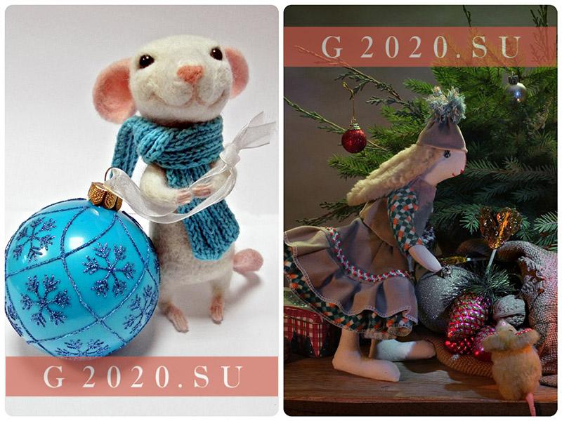 Сценарий на Новый год 2020 год Крысы для семьи. В домашних условиях, для корпоратива
