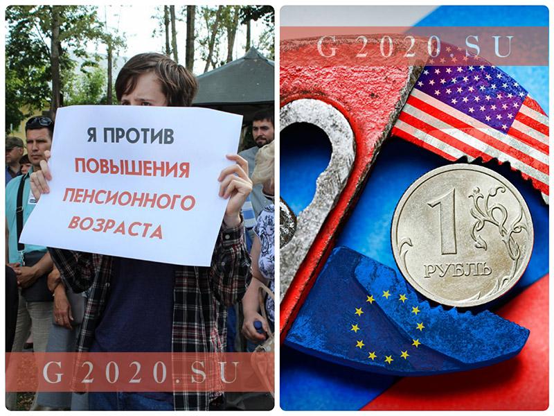 Будет ли кризис в России в 2020 году. Мнение экспертов и аналитиков, последние новости