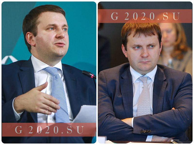Что ждет Россию в 2020 году - экономический прогноз. Мнение экспертов и аналитиков