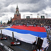 Что ждет Россию в 2020 году - экономический прогноз