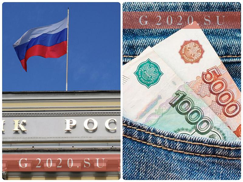 Инфляция в России 2020 прогноз роста. Мнение экспертов и аналитиков, последние новости