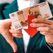 Инфляция в России 2020 прогноз