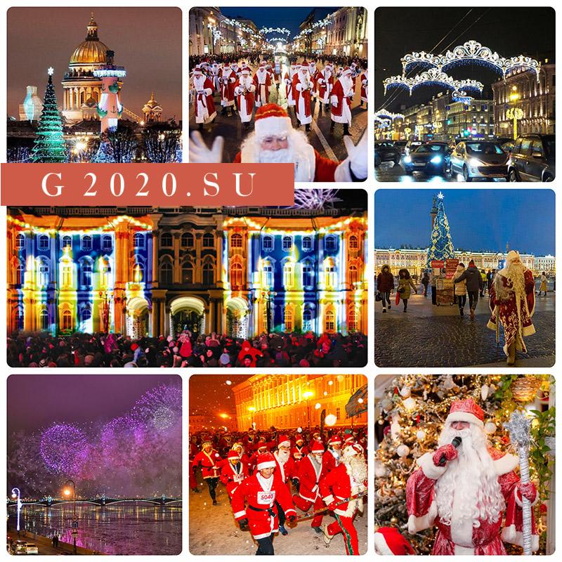 Куда сходить в Новогодние праздники 2020 в Санкт-Петербурге