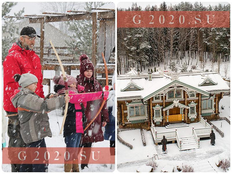 Новый год 2020 в Белоруссии. Дома и базы отдыха с программой Нового года, цены