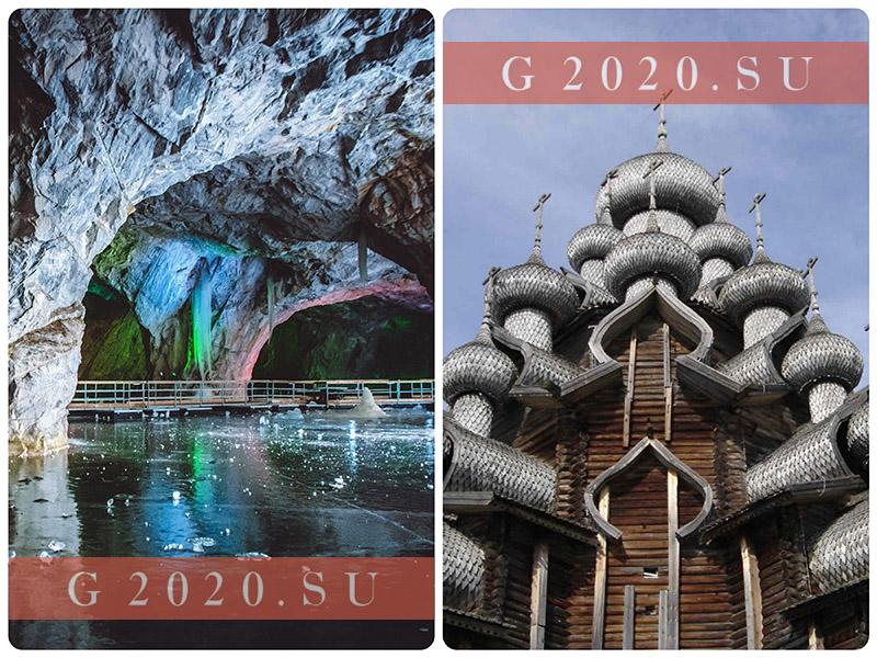 Новый год в Карелии 2021, отели с программой, цены на отдых, лучшие места