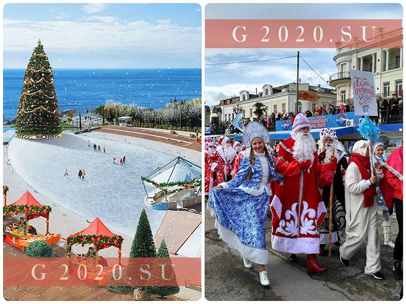 Новый год в Крыму 2022