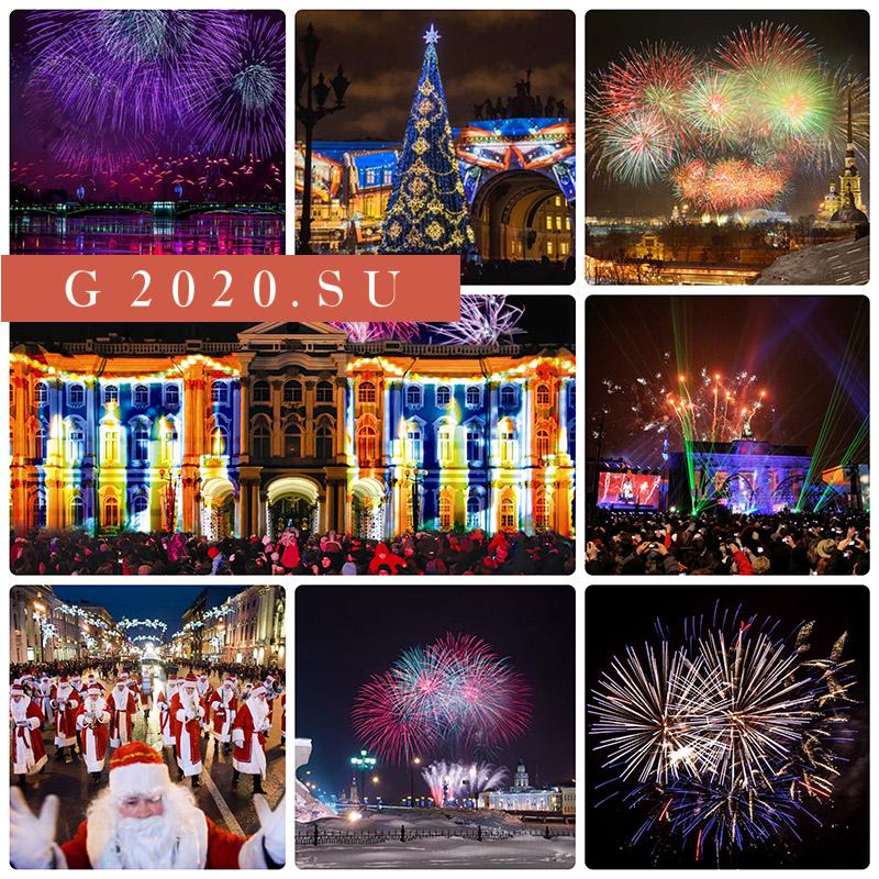 Салют на Новый год 2020 в СПб