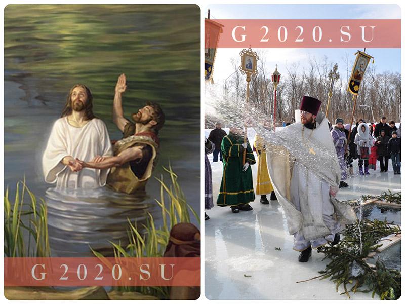 Богоявление 2021. Какого числа, приметы и традиции, что можно и нельзя делать