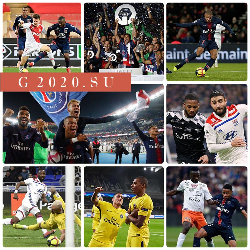 Чемпионат франции по футболу календарь 2019 2020 [PUNIQRANDLINE-(au-dating-names.txt) 69