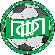 Чемпионат ПФЛ 2019 – 2020