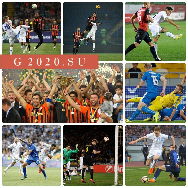 Чемпионат Украины по футболу 2019 – 2020