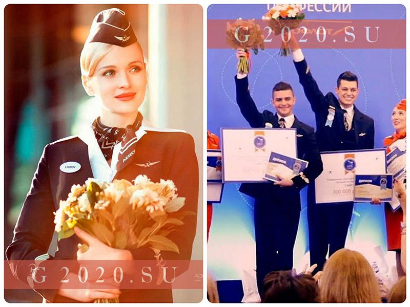 День гражданской авиации в 2020 году: какого числа в России