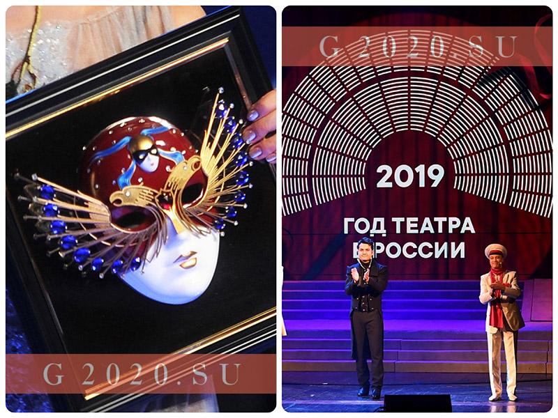 День театра в 2020 году в России, какого числа, мероприятия