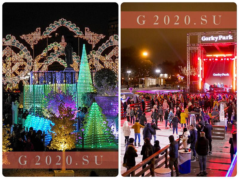 Где погулять в Москве на новогодние праздники 2020