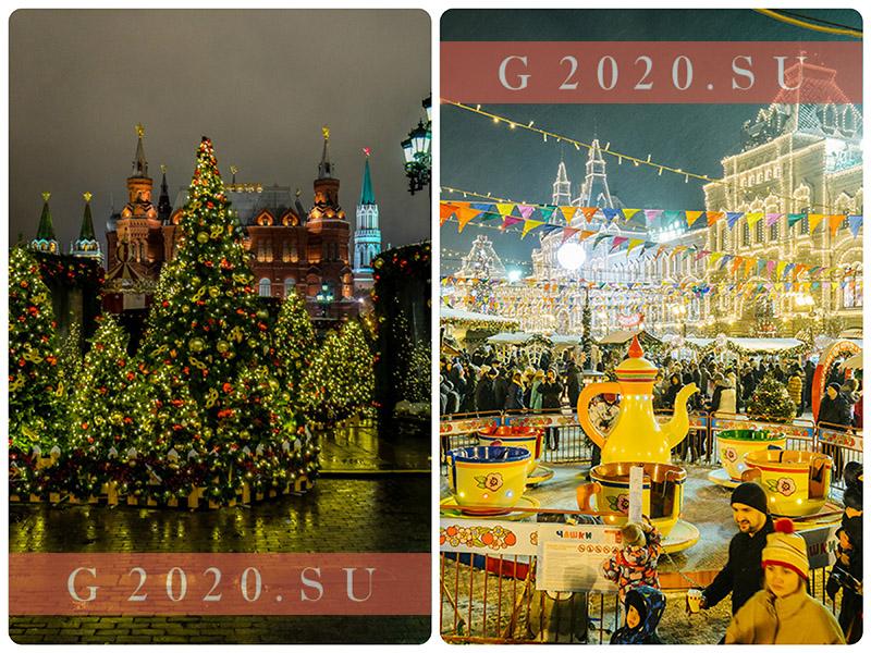 Где погулять в Москве на новогодние праздники 2020, бесплатно с детьми
