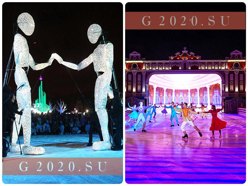 Катки в Москве 2019-2020. Даты открытия, список, расписание