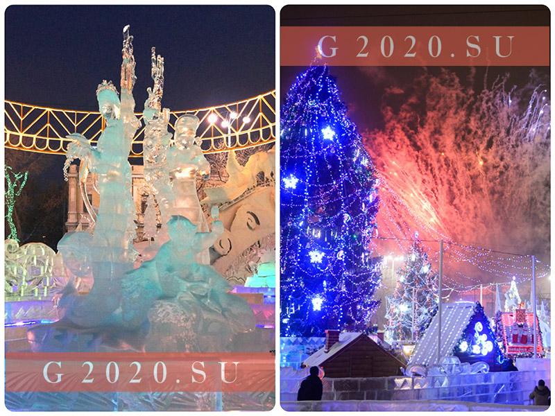 Ледовый городок. Екатеринбург 2020. Расписание, цены на аттракционы