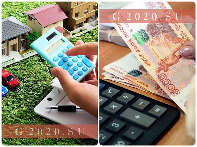 Налоговая политика России на 2019-2020 годы
