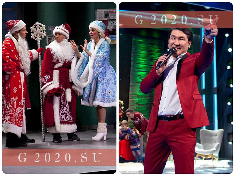 «Однажды в России»: новогодний выпуск 2020 года