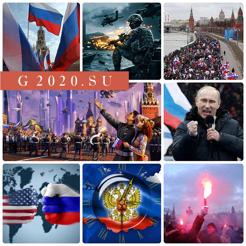 Предсказания Матроны Московской на 2020 год для России и мира