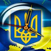 Предсказания на 2020 год для Украины