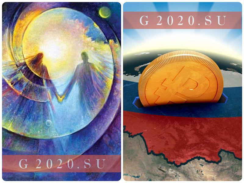 Предсказания Нострадамуса на 2020 год для России и мира