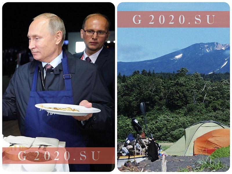 Предсказания Веры Лион на 2020 год для России и мира