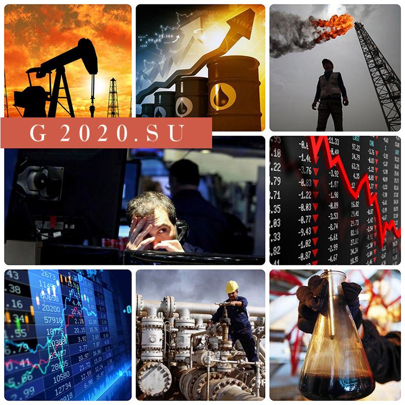 Прогноз цен на нефть в 2020 году