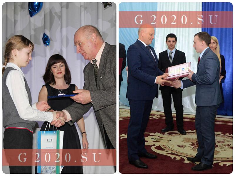 Всероссийская олимпиада школьников 2019-2020, этапы