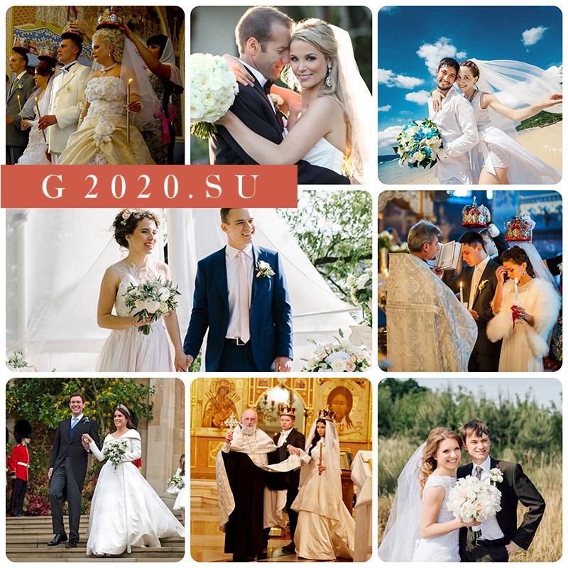 Благоприятные дни для свадьбы в 2020 году