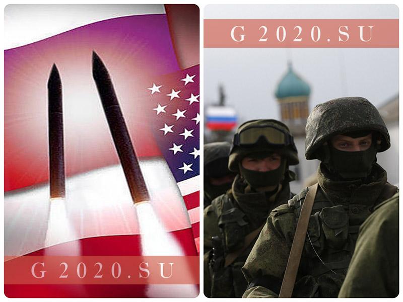 Будет ли война в России в 2020 году, предсказания, мнение экспертов и аналитиков