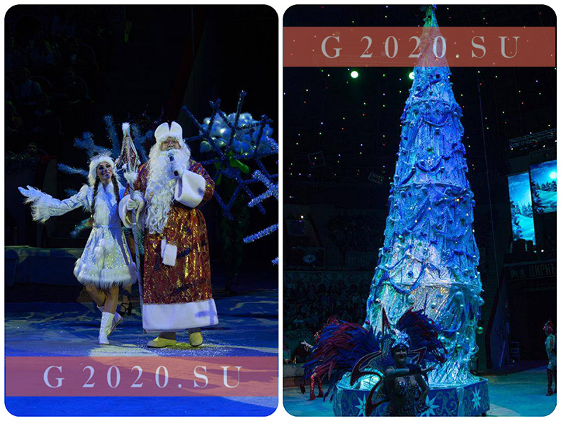Цирк на Фонтанке новогоднее представление 2019 – 2020