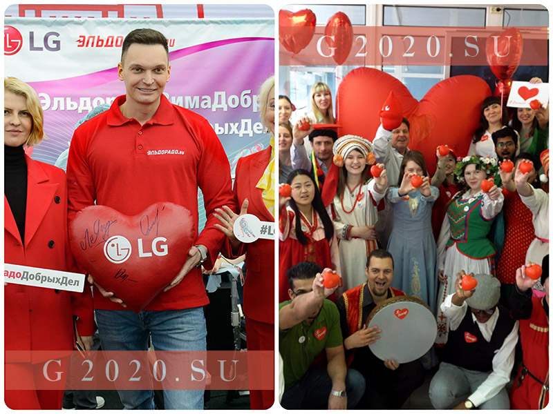 День донора в 2020 году, какого числа в России