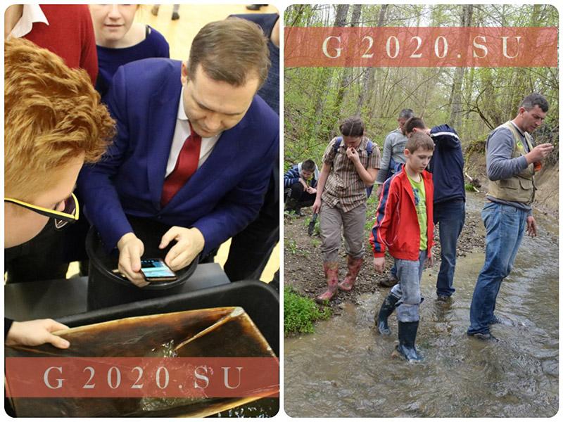 День геолога в 2020 году, какого числа в России, мероприятия, поздравления