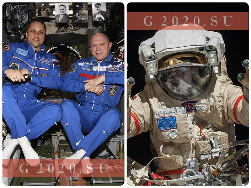 День космонавтики в 2020 году, какого числа