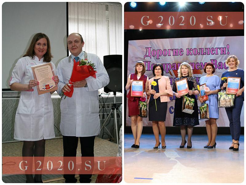 День медсестры в 2020 году, какого числа в России, мероприятия. поздравления