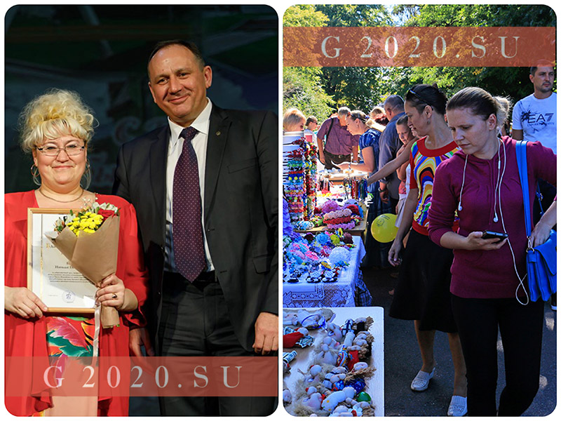 День работника торговли в 2020 году, какого числа в России