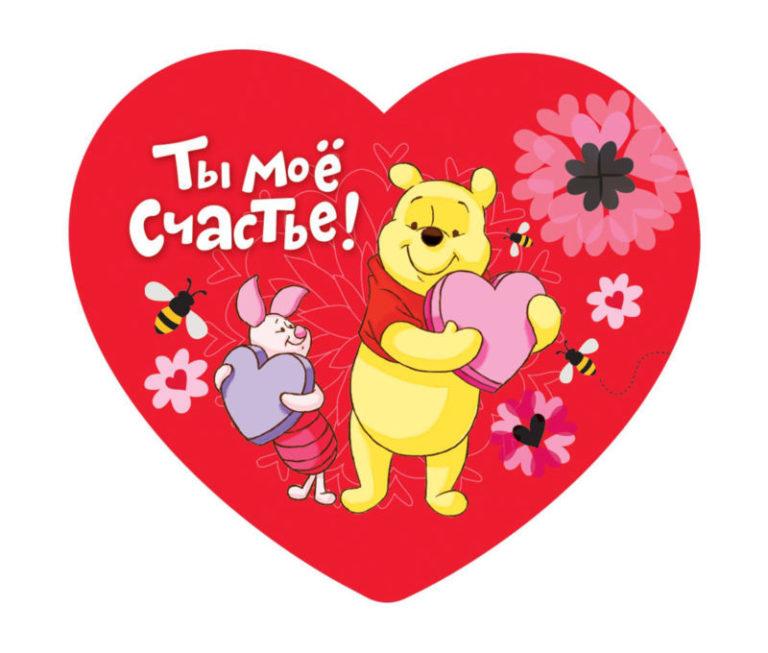 Валентинка открытка для любимой, картинки