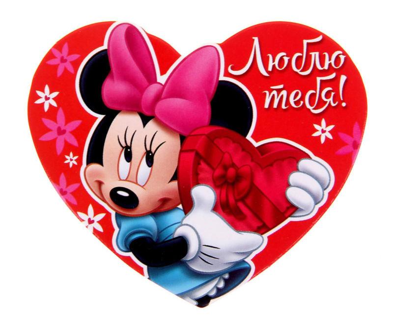 День святого Валентина 2020