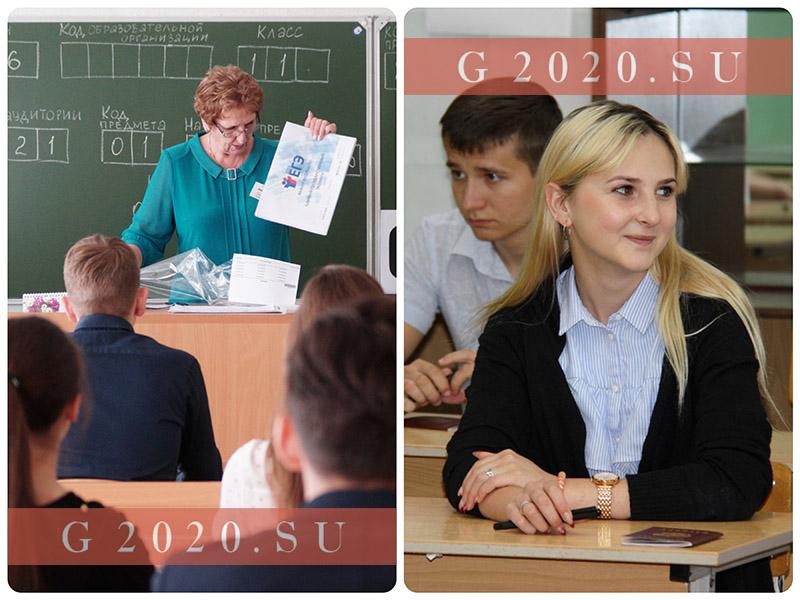 ЕГЭ математика 2020: профильный уровень, изменения, критерии оценивания