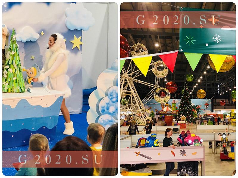 Экспо Елка 2021, Екатеринбург: расписание, фото, отзывы, цены