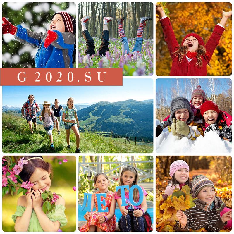 Каникулы 2019-2020 учебный год в Москве